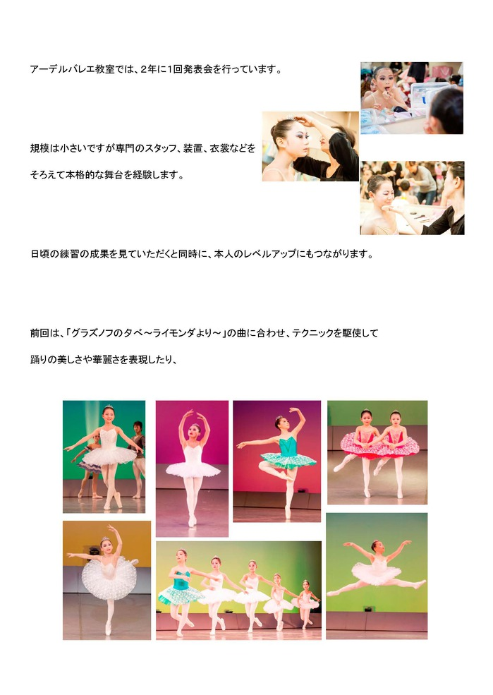 ballet1.jpg