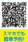 0607_アーデルスイミング様_夏短2019_表面_05_QR.jpg