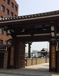 ブログ橋本62.JPG