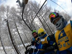 スキースクール20183日目その①.jpg