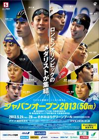 swim_02.jpg